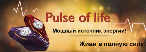 braslet-pulse-of-life_8
